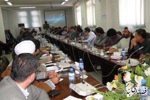 دومین نشست شورای ادرای بندرگز برگزار شد