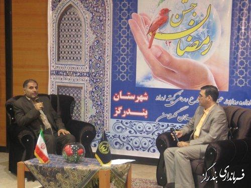 جشن رمضان در بندرگز برگزار  شد