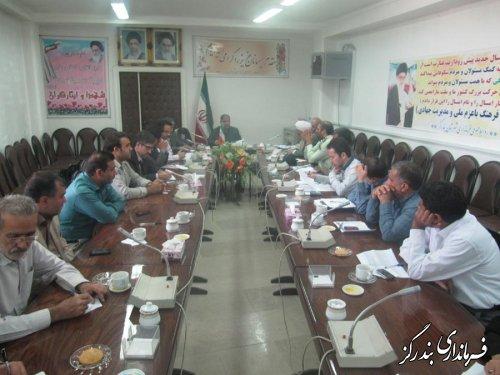 اولین جلسه ستاد بزرگداشت هفته دولت در بندرگز برگزار شد