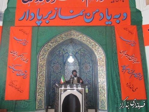 مسجد برای مسلمانان هدیه الهی است