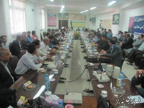 سومین نشست شورای اداری بندرگز برگزار شد