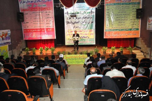 آیین افتتاح متمرکز 28 طرح عمرانی و تولیدی در بندرگز برگزار شد