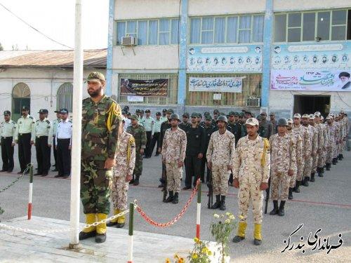 صبحگاه مشترک نظامی و انتظامی در بندرگز برگزار شد