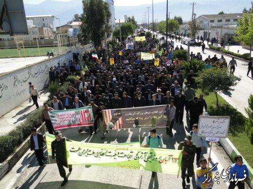راهپیمایی 13 آبان در بندرگز شد
