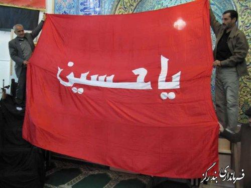 آیین استقبال از پرچم مطهر امام حسین (ع) در بندرگز