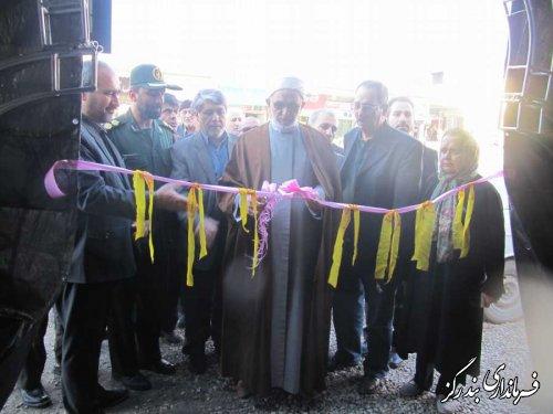 نمایشگاه دستاوردهای اقتصاد مقاومتی و توانمند سازی در بندرگز افتتاح شد