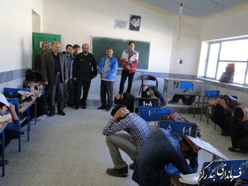 مانور زلزله و ایمنی در مدارس شهرستان بندرگز برگزار شد