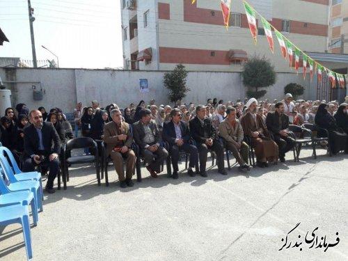 آئین جشن نیکوکاری در مدرسه راهنمائی دخترانه توحید بندرگز برگزار شد