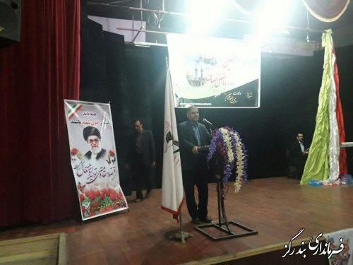 مراسم تجلیل از جانبازان سرافراز در بندرگز برگزار شد