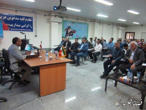 کارگاه آموزشی و توجیهی بازرسان و سربازرسان شعبات اخذ رای انتخابات بندرگز برگزار شد