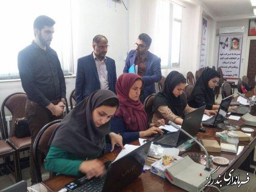 برگزاری مانور انتخابات در بندرگز