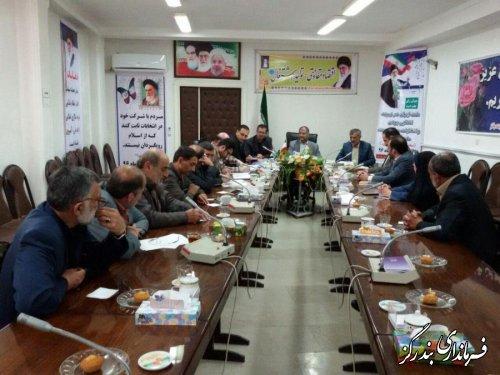 جلسه  هیات اجرایی  شهرستان  بندرگز برگزار گردید