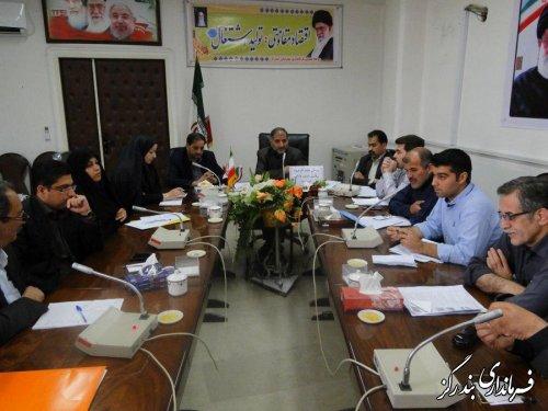 دومین جلسه ی کارگروه سلامت و امنیت غذایی شهرستان بندرگزبرگزارشد