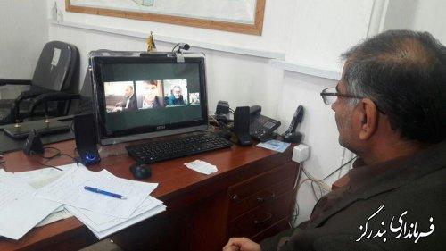 ویدئو کنفرانس فرماندار شهرستان بندرگز با موضوع اجرای طرح ساماندهی سواحل