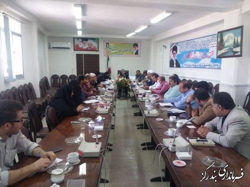 جلسه کارگروه اجتماعی و فرهنگی شهرستان در فرمانداری بندرگز برگزار شد