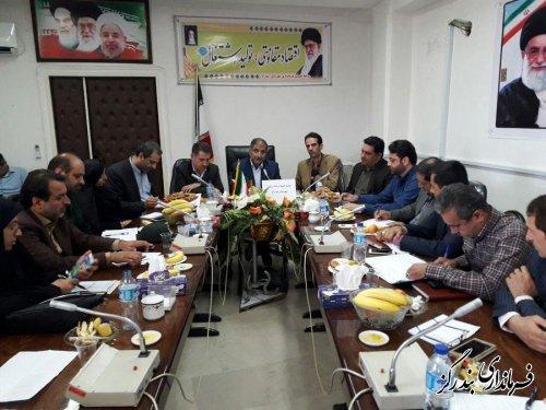 دومین جلسه شورای برنامه ریزی شهرستان در فرمانداری بندرگز برگزار شد
