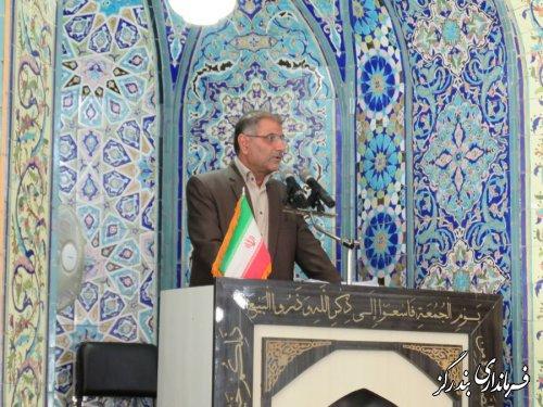 سخنرانی فرماندار شهرستان در مصلای نماز  جمعه بندرگز به مناسبت هفته دولت