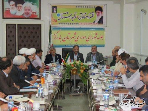 ششمین جلسه شورای اداری شهرستان بندرگز برگزار شد
