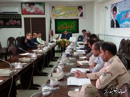 برگزاری جلسه کمیسیون  مبارزه با قاچاق کالا و ارز در فرمانداری بندرگز