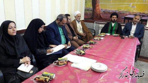 جلسه شورای فرهنگ عمومی شهرستان در دانشگاه پیام نور بندرگز برگزار شد