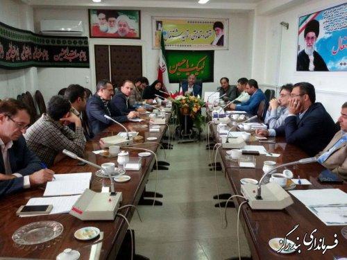برگزاری سومین  جلسه شورای  هماهنگی مدیریت بحران شهرستان در فرمانداری بندرگز