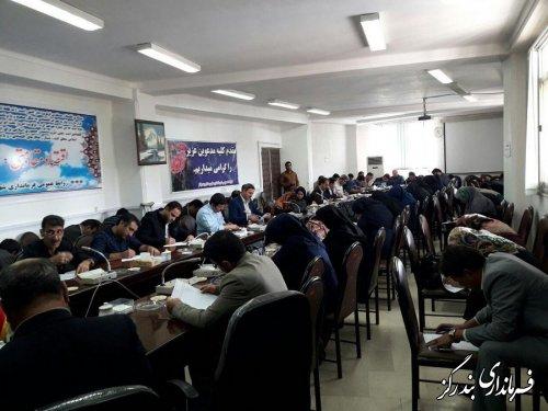 برگزاری آزمون دوره آموزشی حقوق اساسی ویژه کارکنان فرمانداری شهرستانهای غرب استان در بندرگز
