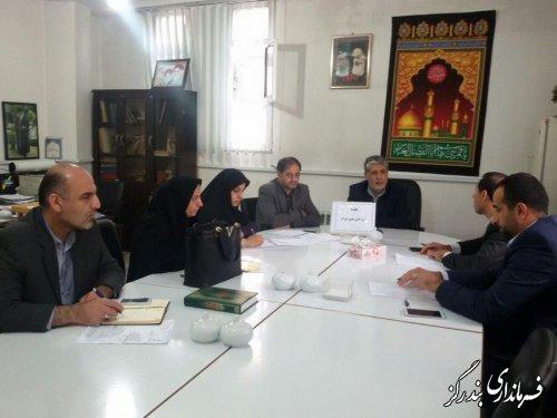 جلسه  گروه کاری  حقوق  کودک در بندرگز  تشکیل  گردید