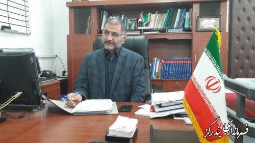 پیام تسلیت فرماندار بندرگز  به زلزلهزدگان کرمانشاه