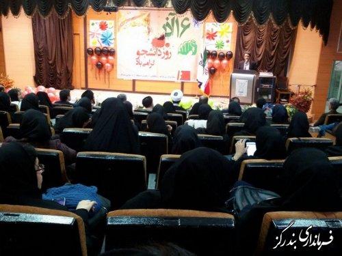 برگزاري مراسم روز دانشجو در دانشگاه آزاد اسلامي شهرستان با حضور فرماندار بندرگز