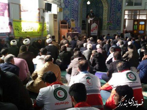 مراسم گرامیداشت ۹ دی با حضور مردم و مسئولان در مسجد جامع بندرگز برگزار شد