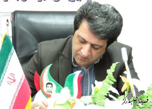 فرماندار بندرگز باارسال پیامی از دکتر علیرضا کردافشاری تقدیر کرد