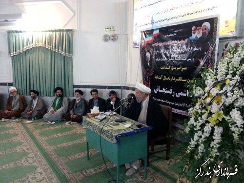 مراسم بزرگداشت اولین سالگرد ارتحال آیت الله هاشمی رفسنجانی در بندرگز برگزار شد