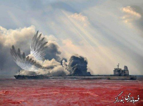 مراسم بزرگداشت جان باختگان حادثه نفت کش سانچی در بندرگز برگزار می شود