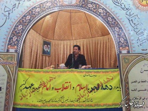 انقلاب اسلامی مردمی ترین انقلاب دنیا است