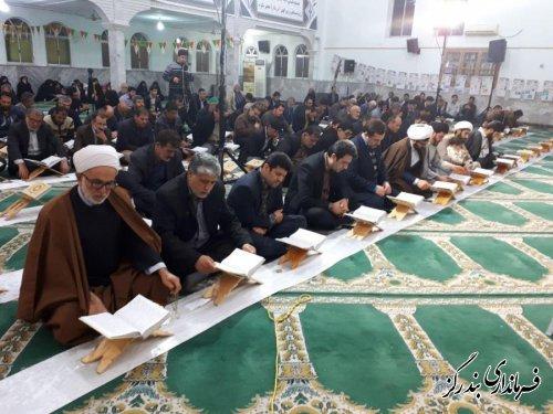 برگزاری محفل انس با قرآن در بندرگز