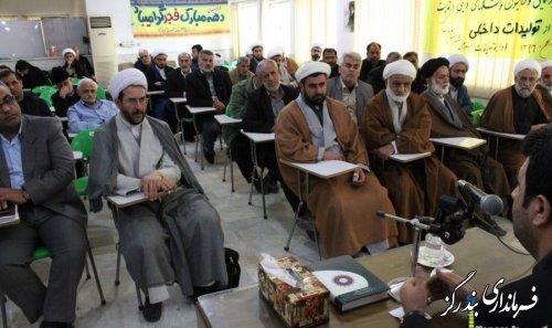 انقلاب اسلامی ایران با تمسک به قرآن و اولیا الهی به وجود آمده است