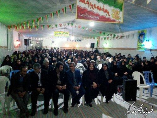 جشن پیروزی انقلاب در روستای گزشرقی برگزار شد
