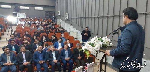 """مراسم اکران فیلم مستند """"شرح یک عکس"""" در بندرگز برگزار شد"""