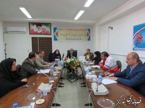 برگزاری جلسه گروه کاری بیمه تامین اجتماعی بانوان در بندرگز