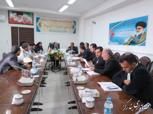 برگزاری اولین نشست شورای ترافیک شهرستان بندرگز در سال ۹۷