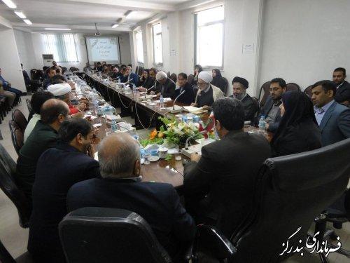 دومین نشست شورای اداری بندرگز در سال 97 برگزار شد