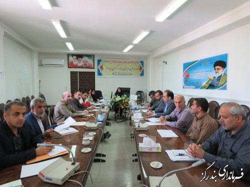 سومین جلسه شورای هماهنگی مبارزه با مواد مخدر بندرگز برگزار شد