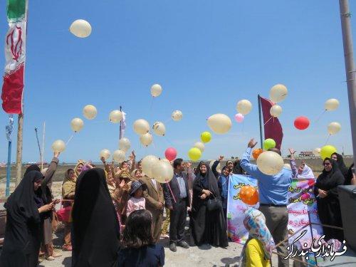 جشن پرواز بادکنک ها در بندرگز برگزار شد