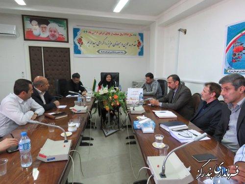 دومین جلسه کمیسیون برنامه ریزی و نظارت بر مبارزه با قاچاق کالا و ارز بندرگز برگزار شد