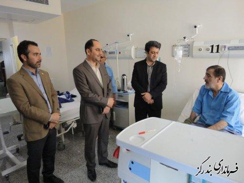 عیادت فرماندار بندرگز از جانباز دفاع مقدس در بیمارستان