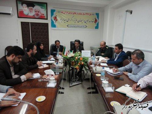 فرماندار بندرگز بر برگزاری هرچه بهتر برنامه های هفته دولت تاکید کرد