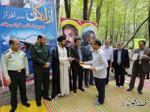 مراسم تجلیل از آزادگان در بندرگز برگزار شد