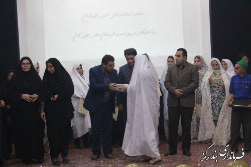 همایش ازدواج آسان در بندرگز برگزار شد