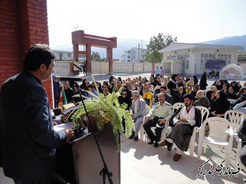 مراسم آغاز سال تحصیلی جدید در بندرگز برگزار شد