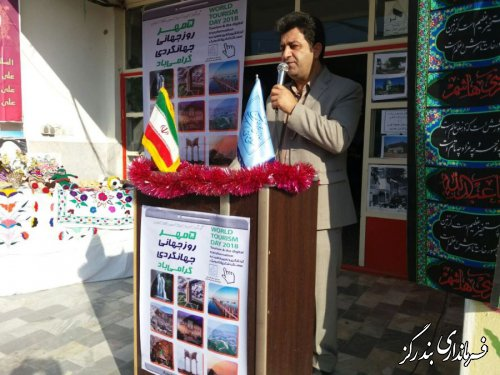 دولت با تمام توان از توسعه صنعت گردشگری حمایت می کند